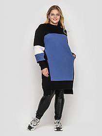 Платье-худи двухцветное женское теплое длинное Большие Размеры 52, 54, 56, 58