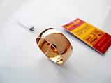 Широке обручку 3.92 грама 18.5 розмір Золото 585 проби, фото 3
