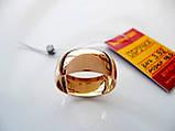 Широке обручку 3.92 грама 18.5 розмір Золото 585 проби, фото 4