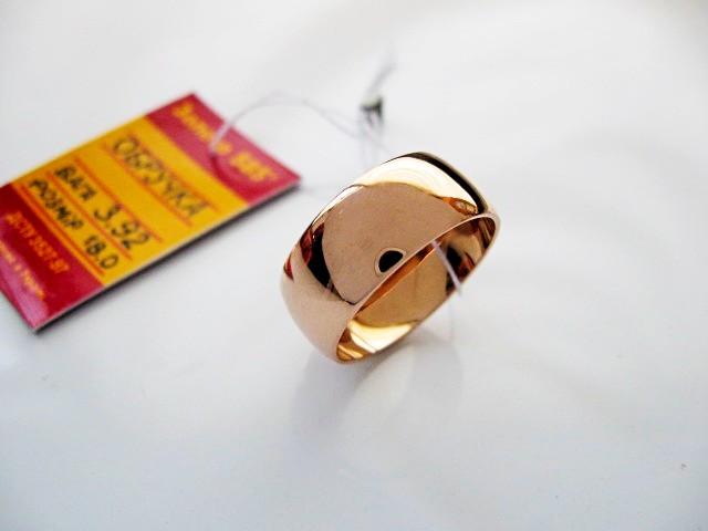 Широке обручку 3.92 грама 18.5 розмір Золото 585 проби
