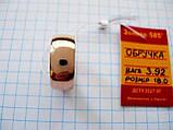 Широке обручку 3.92 грама 18.5 розмір Золото 585 проби, фото 9