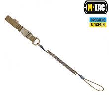 M-Tac шнур страховочный Lite комбинированый с D-кольцом и фастексом койот