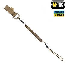 M-Tac шнур страховочный Medium комбинированый с D-кольцом койот