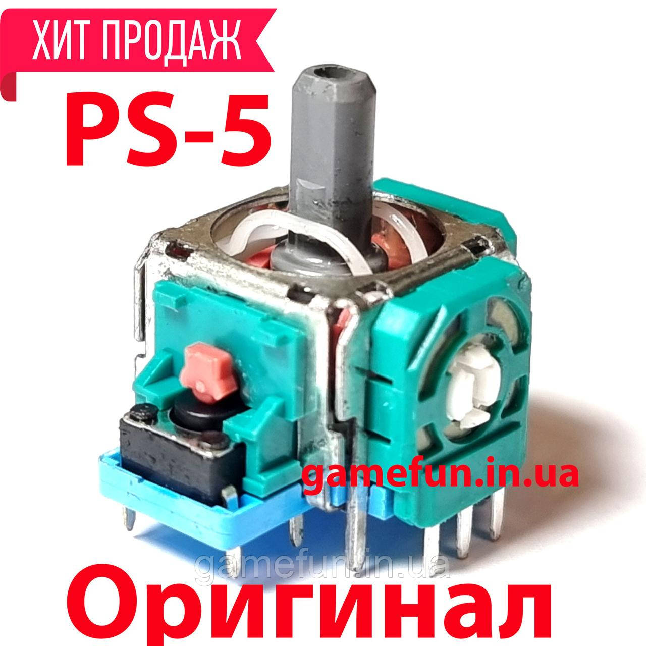PS5 механизм аналога 3D геймпада DualSense (3 pin) (Оригинал)