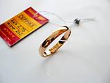 Обручку 2.75 грама 20 розмір Золото 585 проби, фото 3