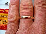 Обручку 2.75 грама 20 розмір Золото 585 проби, фото 7