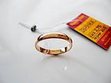 Обручку 2.75 грама 20 розмір Золото 585 проби, фото 4