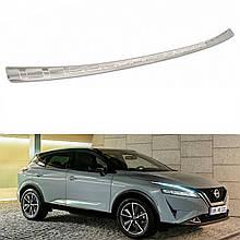 Захисна накладка на задній бампер для Nissan Qashqai J12 2021+ /нерж.сталь/