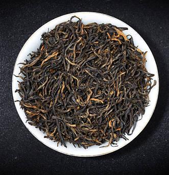 Чай чорний Цзінь Цзюнь Мей, китайський червоний чай Золоті Брови 100 г на разес