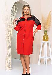 Женское красное платье-рубашка с гипюром большие размеры