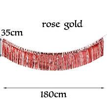 Гірлянда дощик рожеве золото - висота 35см, ширина 180см, фольга