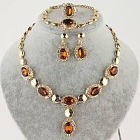 Ювелирный комплект бижутерии с камнями цвета карамели, серьги, колье, кольцо, браслет