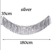 Срібний дощик гірлянда - висота 35см, ширина 180см, двостороння, на стрічці