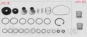 Ремкомплект тормозного крана Рено Преміум, Даф (MAY) 2003 HCK