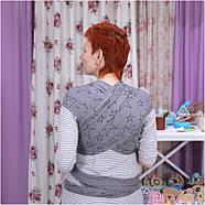 Трикотажный слинг-шарф HOPPEDIZ Grey-melange Bio, фото 7