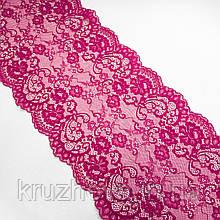Еластичне (стрейчевое) мереживо яскравого рожевого кольору (відтінку фуксія), ширина 22 див.