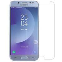 Защитное стекло Mocolo для Samsung J730 Galaxy J7 (2017) (0.3 мм, 2.5D)
