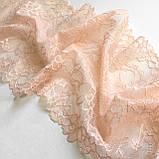 Эластичное (стрейчевое) кружево розового цвета (лососевый оттенок), ширина 21 см., фото 3