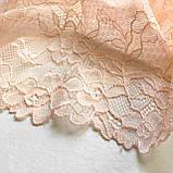 Эластичное (стрейчевое) кружево розового цвета (лососевый оттенок), ширина 21 см., фото 7
