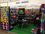 """Международная выставка обуви """"Leather and Shoes """""""