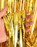 Шторка фольгированная занавес из фольги для фотозоны золотая 1х2 метра