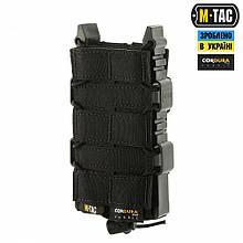 M-Tac подсумок для АК открытый Elite Laser Cut Black