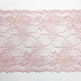 Эластичное (стрейчевое) кружево розового цвета, ширина 22,5 см., фото 5