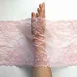 Эластичное (стрейчевое) кружево розового цвета, ширина 22,5 см., фото 2