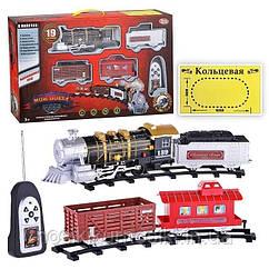 Дитяча залізниця 0661 Мій перший поїзд, пульт управління