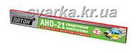 Электроды АНО-21 Ø 4 мм ПАТОН (пачка 2.5 кг)