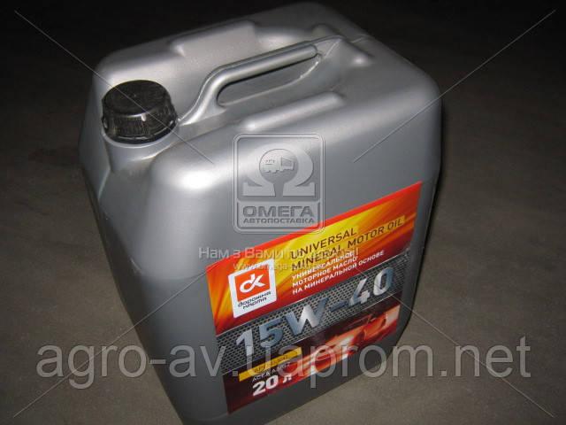 Масло моторн. 15W-40 SG/CD (Канистра 20л)