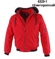 """Куртка мужская демисезонная REMAIN размеры M-3XL """"REMAIN"""" недорого от прямого поставщика"""