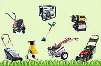 Запчастини для садово городньої мототехніки