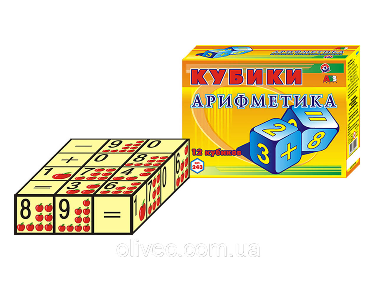 "Кубики развивающие для детей ""Арифметика"" ТМ ""ТехноК"" 12 кубиков"