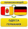 Перевозка Личных Вещей из Одессы в Германию