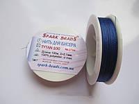 Нить для бисера Титан 100 № 2784 цвет синий сапфир