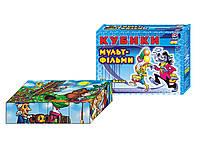 """Кубики развивающие детские """"Мультфільми"""" ТМ """"ТехноК"""" 12 кубиков"""