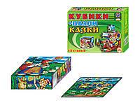"""Кубики+пазлы детские развивающие """"Казки"""" ТМ """"ТехноК"""" 12 кубиков 20 пазлов"""