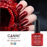 Гель лак Canni 207 (бургунди с мелкими красными блестками и микроблеском)