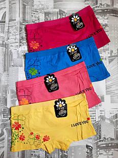 Плавки трусы шортики женские коттон стрейч р.44,46,48. От 6шт по 18грн.