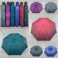 """Жіноча парасоля напівавтомат гуртом на 8 карбонових спиць від """"Top Rain"""" 2056"""