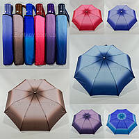 """Жіноча парасоля напівавтомат гуртом на 8 карбонових спиць від """"Top Rain"""" 2053"""