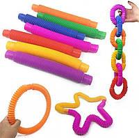 Трубочки поп тюб,антистресс pop tubes,поп туб,трубы pop tube,трубки поп тюб,трубочки антистресс