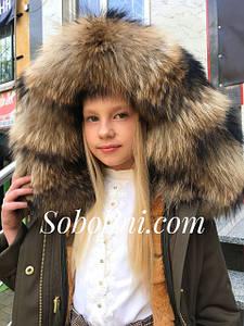 Детские 4-16 лет шубы, парки меховые