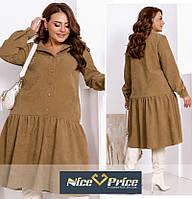 Женское вельветовое платье , большие размеры,бежевый 46-68р, фото 1