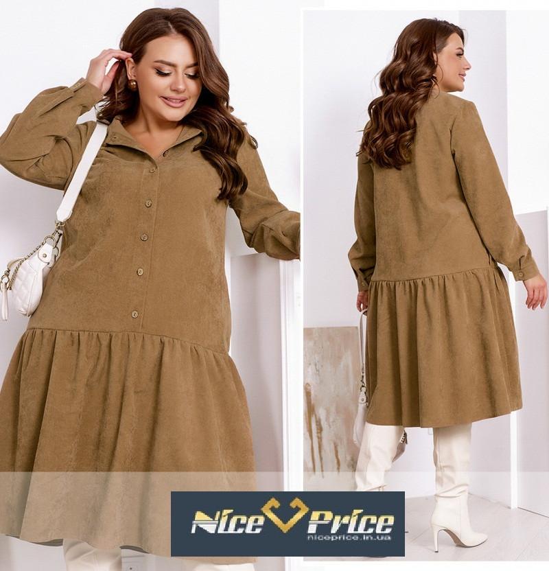 Женское вельветовое платье , большие размеры,бежевый 46-68р