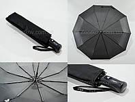 """Чоловіча парасоля на гурт напівавтомат 10 спиць від фірми """"Top Rain"""""""