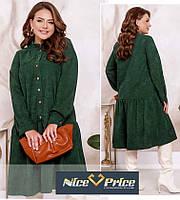 Женское вельветовое платье , большие размеры,темно-зеленое 46-68р, фото 1