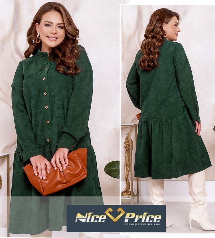 Женское вельветовое платье , большие размеры,темно-зеленое 46-68р
