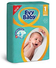 Подгузники детские Evy baby newborn  (1) 2-5 кг, 62 шт